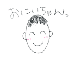 EGUCHI TAKUYA no OREIYA IYASARERU sticker #10832621