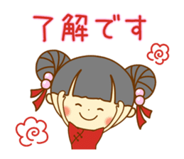 Lingling of China dress sticker #10836025