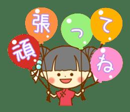 Lingling of China dress sticker #10836029