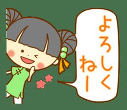 Lingling of China dress sticker #10836039