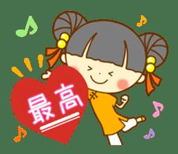Lingling of China dress sticker #10836040