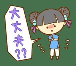 Lingling of China dress sticker #10836045