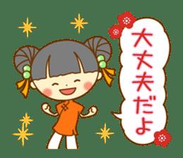 Lingling of China dress sticker #10836046