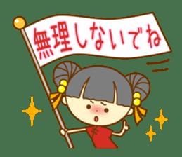 Lingling of China dress sticker #10836049