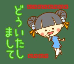 Lingling of China dress sticker #10836052