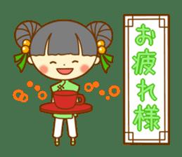 Lingling of China dress sticker #10836057