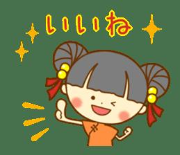 Lingling of China dress sticker #10836062