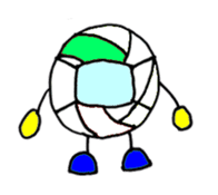 Volleyball 1. sticker #10841087