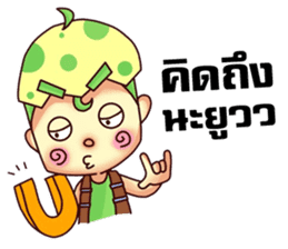 Nong Egg sticker #10842847