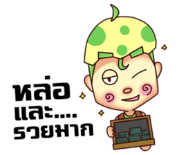 Nong Egg sticker #10842852