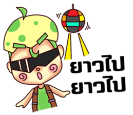 Nong Egg sticker #10842854