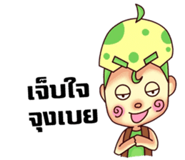Nong Egg sticker #10842861