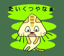 SankakuNyan nori tsukkomi Kansai dialect sticker #10852208