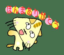 SankakuNyan nori tsukkomi Kansai dialect sticker #10852209