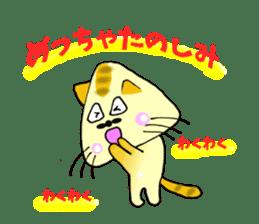 SankakuNyan nori tsukkomi Kansai dialect sticker #10852211