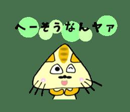 SankakuNyan nori tsukkomi Kansai dialect sticker #10852213