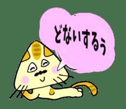 SankakuNyan nori tsukkomi Kansai dialect sticker #10852214