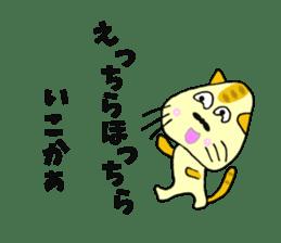 SankakuNyan nori tsukkomi Kansai dialect sticker #10852215