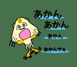 SankakuNyan nori tsukkomi Kansai dialect sticker #10852216