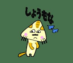 SankakuNyan nori tsukkomi Kansai dialect sticker #10852217
