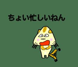 SankakuNyan nori tsukkomi Kansai dialect sticker #10852219