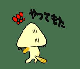 SankakuNyan nori tsukkomi Kansai dialect sticker #10852226