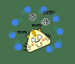 SankakuNyan nori tsukkomi Kansai dialect sticker #10852227