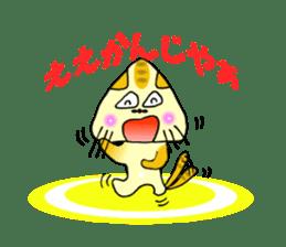 SankakuNyan nori tsukkomi Kansai dialect sticker #10852229