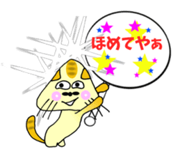 SankakuNyan nori tsukkomi Kansai dialect sticker #10852230
