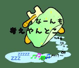 SankakuNyan nori tsukkomi Kansai dialect sticker #10852233