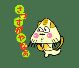 SankakuNyan nori tsukkomi Kansai dialect sticker #10852235