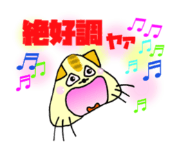 SankakuNyan nori tsukkomi Kansai dialect sticker #10852241