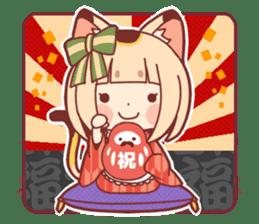 Manekineko girl sticker #10853163