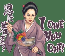 Japanese Bad Girls! sticker #10853409