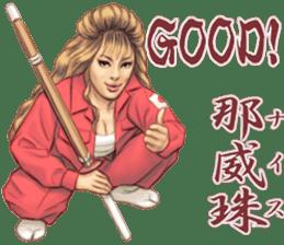Japanese Bad Girls! sticker #10853413