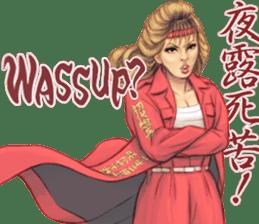 Japanese Bad Girls! sticker #10853419