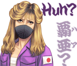 Japanese Bad Girls! sticker #10853424