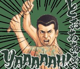 Japanese Bad Girls! sticker #10853429