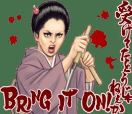 Japanese Bad Girls! sticker #10853430