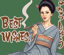 Japanese Bad Girls! sticker #10853443