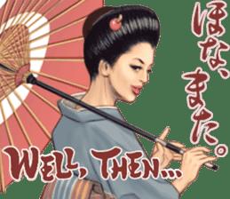 Japanese Bad Girls! sticker #10853446