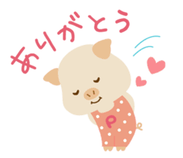Pu-ton part2 (colorful overall) sticker #10859698