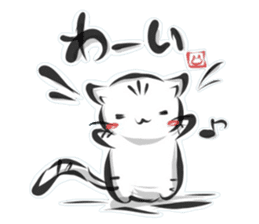 """kanji"" cat sticker #10861694"