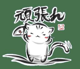 """kanji"" cat sticker #10861701"