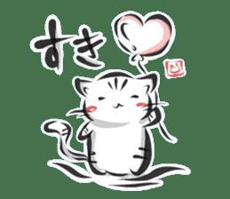 """kanji"" cat sticker #10861704"