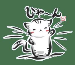 """kanji"" cat sticker #10861712"