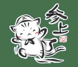 """kanji"" cat sticker #10861714"