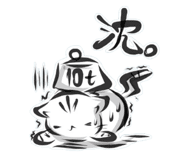 """kanji"" cat sticker #10861718"