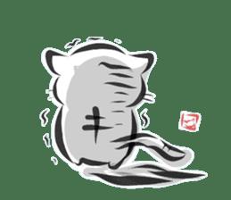 """kanji"" cat sticker #10861721"