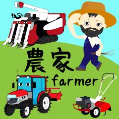 Beard farmers Mr.O